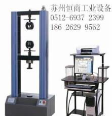 蘇州微機控制試驗機蘇州恒商咨詢電話: