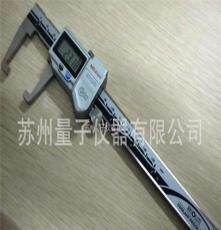 供应日本三丰Mitutoyo数显外凹槽卡尺573-751