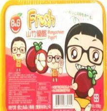 進口休閑零食品批發 香港優之良品果凍布丁 山竹優酪363g 24盒/箱