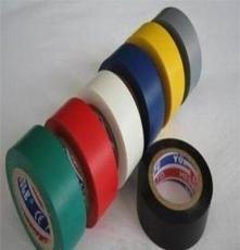 威达斯低价供应绝缘PVC胶带   阻燃电工胶带