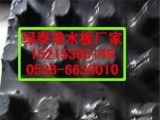 石家庄排水板厂家-石家庄排水板厂家聚乙烯排水板现货¥价格