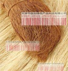 产品源头 大量供应一级品椰棕丝/白棕丝/椰棕纤维/椰丝/椰棕