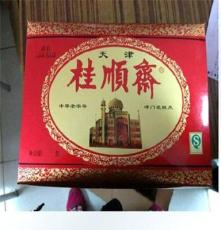 正宗天津知名傳統八件糕點 桂順齋禮盒套裝傳統送禮專用糕點