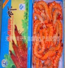 熟基围虾。水产品。食品