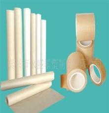 (图)供应特氟龙防水布胶带