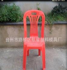 特价 无扶手 椅子 加厚 椅 结实 耐用 厂家 直销