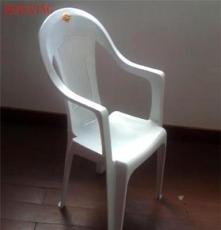 航星直销靠背塑料休闲椅子 带扶手