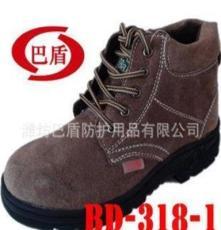 供应反绒安全鞋防护鞋钢包头放穿刺三耐高温防滑 造船工人专用鞋