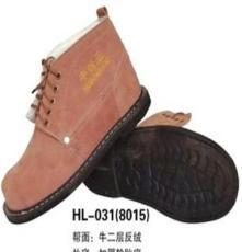 高密牛钢王厂家直销 耐油耐酸碱 防护鞋 劳保鞋 图