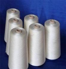 潍坊  板蓝根纤维/长绒棉  纱线