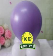 韩国neo进口气球批发 5寸流行丁香紫/韩国进口婚庆加厚气球