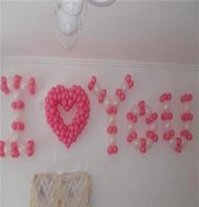 韩国进口neo针尾气球批发 6英寸珠光红色针尾球100只/派对婚庆