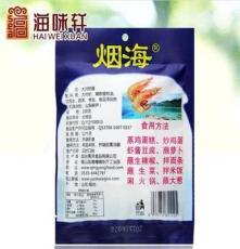 烟海食品 威海特产即食海鲜酱/大对虾酱/鲜虾酱 海鲜调味佳品100g