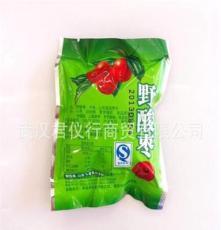 批發供應 蜜餞果脯類 山東特產 來懿品野酸棗