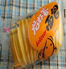 供應木蘭令寶龍蝦卷面包
