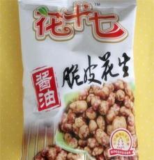休閑零食炒貨 50斤裝醬油脆皮花生 出口食品 無防腐劑