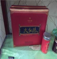 成都華祥苑巖茶售價
