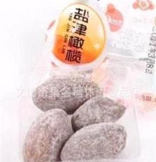 雪海梅鄉 果脯系列 鹽津橄欖 一件起混批