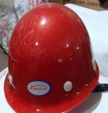 厂家供应 仿玻璃钢盔式安全帽(ABS烤漆)