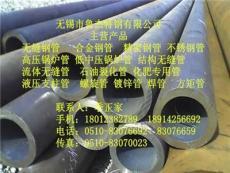 內蒙古45#國標GB8162無縫管/江蘇16mn國標GB9948石油裂化管