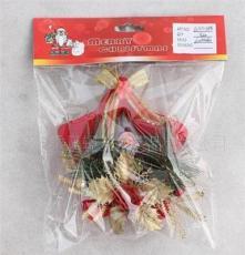 圣誕裝飾掛件 圣誕工藝品 節慶圣誕樹掛件 GK11-243