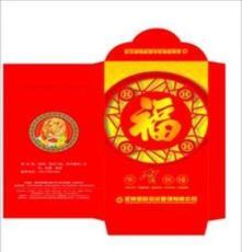 专业生产各种 吉祥如意精致 红包