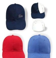 鹰兽牌8883防砸帽 棉质布帽+PP内衬工作广告帽防护帽棒球帽安全帽