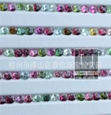 TJ珠寶 批發18K黃金天然綠碧璽紅碧璽鉆石戒指 附證書