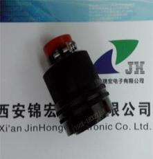 Y50EX-1626TJ連接快圓形連接器錦宏生產設計