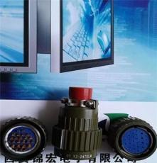 Y2M圓形連接器 Y2M-3TK  工業級  廠家生產銷售