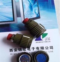 Y2M圓形連接器 Y2M-120ZJ 工業級  廠家生產銷售