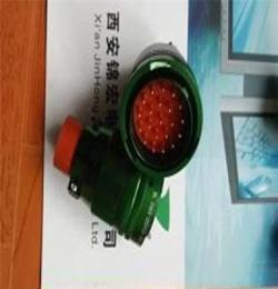 JH-Y50X圓形電連接器 Y50X-1608ZK廠家直銷性能可靠