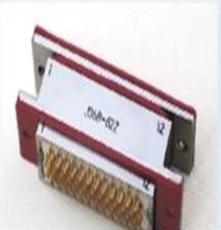 廠家直銷J36H-9ZKL 錦宏 J36H矩形連接器