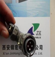 P20型圓形連接器 P20J3APJG 軍品 廠家供應