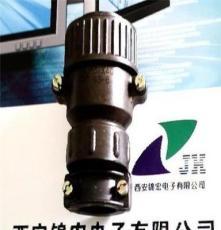廠家直銷P32K2AJ P型 圓形連接器