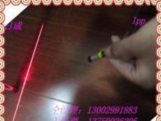 裁剪裁布一字激光標線器