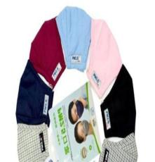 延安绿盾口罩防PM 2.5口罩