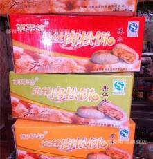 批發多口味肉松餅 南翠坊金絲肉松餅 5斤一件 四種口味