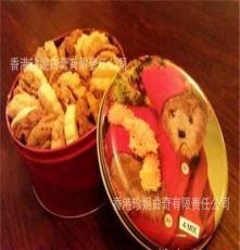 Jenny小熊牛油曲奇 純手工餅干 精致 松軟 休閑食品 精致餅干