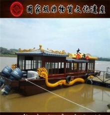 14米乾隆皇帝下江南画舫龙船游船厂家直销4A5A风景旅游度假区