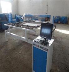 朕兴机械生产商 单针电脑绗缝机