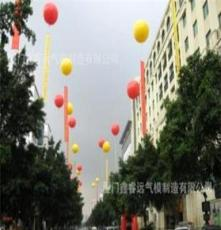 PVC升空气球,广告气球,氢气球,氦气球,户外气球