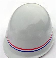 安全防护帽 工地安全帽 工程安全帽 ABS劳保安全帽 玻璃钢安全帽