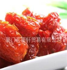 日月棠臺灣進口休閑果脯蜜餞 原裝日月棠番茄干臺灣進口零食160g