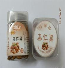 馬來西亞產品 干果炒貨 帶殼開心果