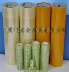 漳州文具胶带/文具胶带/塑料芯文具胶带/纸芯文具胶带