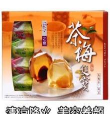 T 台湾特产进口零食三叔公雪之恋茶梅双宝果冻布丁天然果肉500G