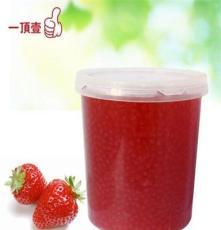 休閑食品臺灣進口水果味顆粒 草莓味爆果樂