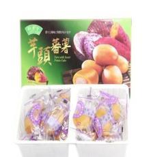 臺灣進口食品 臺灣特產麻糬糯米糕點點心美食甜點 芋頭番薯零食