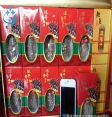 乾鑫水產 廠家直銷 霞浦原產地 凍干海參 海中極品海參